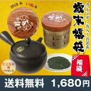 【予約】愛知とこなめ急須と干支カレンダー缶入り品評会出品茶80gセット 送料無料 195個限定・歳末福袋