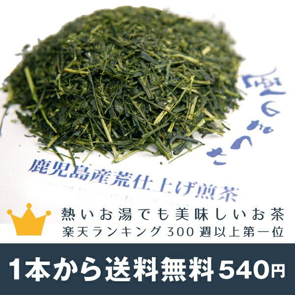 2018年度産 お茶 鹿児島茶 さつまの風100g 2018年度産 緑茶 日本茶 深蒸し茶 煎茶 茶葉 ポスト投函便送料無料
