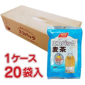 【送料無料】<ケース販売20袋入>ペットボトル用OSKエコパックむぎ茶ティーパック5g×24P