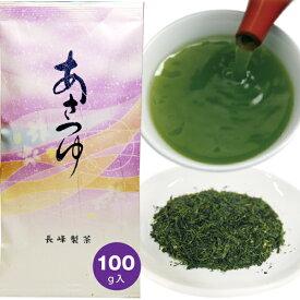 2019年産 お茶 あさつゆ100g 鹿児島茶 甘味豊かな深蒸し茶 緑茶 ポスト投函便送料無料