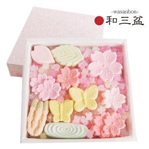 さぬき和三盆 干菓子 桜づくし バレンタイン 金平糖 ありがとう プチギフト 桜 さくら sakura ホワイトデーのお返し バレンタイン チョコ以外