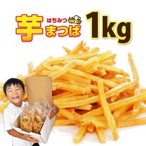 松浦食品の極細芋まつば/芋けんぴ100g×10袋 1kg入り お取り寄せ 【宅配便送料無料】