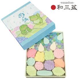 和三盆 雨の詩 茶請けお菓子/日本の干菓子さぬき和三宝ギフトプレゼントに お取り寄せ
