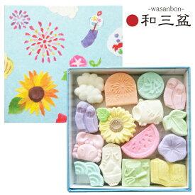 さぬき和三盆 夏あそび お茶請けお菓子 干菓子 ありがとう プチギフト
