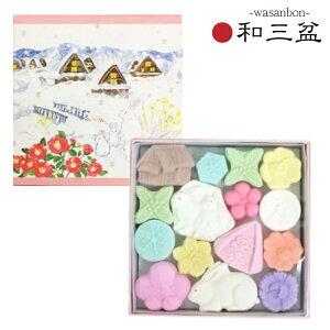 さぬき和三盆 里の雪 お茶請けお菓子 干菓子  プチギフト