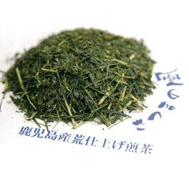 2019年度産 お茶 鹿児島茶 さつまの風100g 緑茶 日本茶 深蒸し茶 煎茶 茶葉 ポスト投函便送料無料