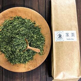 【宅配便限定】《お徳用》くき茶たっぷり300gふんわり香ばしくまろやかな茎茶/棒茶です