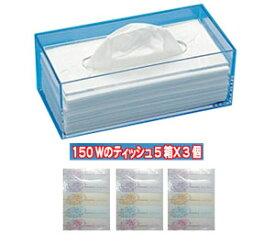 【日本製】デスコ  ティッシュケース  「DESCO」 透明 + ティッシュ15箱入り (送料無料ができなくなりました)