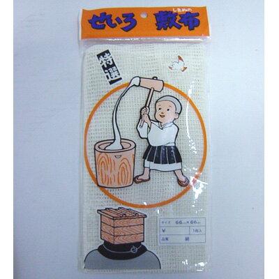 【メール便対応!】セイロ 敷布(蒸し布・もちつき)2〜3升用