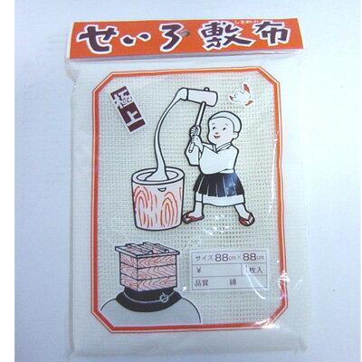 【メール便対応!】セイロ 敷布(蒸し布・もちつき)4〜5升用
