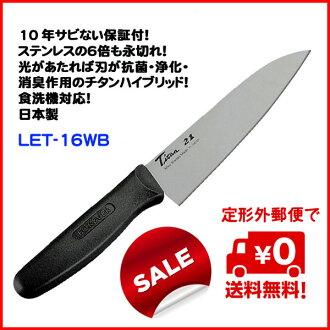 Kitchen tools forever light titanium knives 160 mm LET-16WB FOREVER