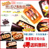 レンジで焼きやき陶板皿(魚焼き網・フタ付フライパン・電子レンジ調理・焼き魚・陶器)RY-1Bブラウン
