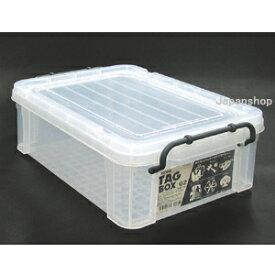 シンワ タッグボックス 02 (4個単位で別途送料必要)