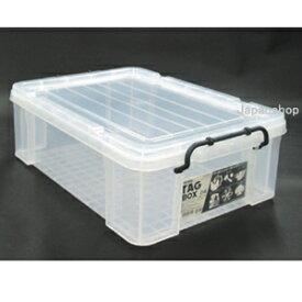 シンワ タッグボックス 04 (3個単位で別途送料必要)