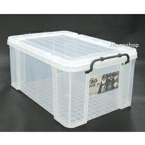 シンワ タッグボックス 06