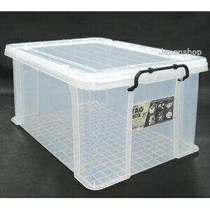 シンワ タッグボックス 07 (1個単位で別途送料必要)