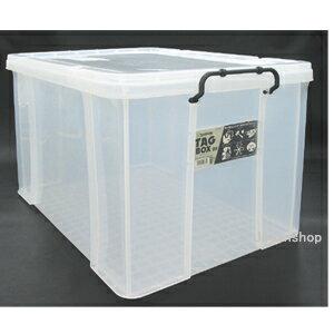 シンワ タッグボックス 09 (1個単位で送料必要)