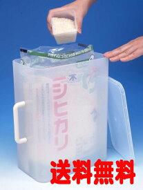 【送料無料】【日本製】袋まるごと米びつくん 5kg (計量カップ付)(北海道・東北¥1000、沖縄、離島¥2000別途送料必要) サz80 #2300