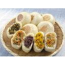 縄文おやき(5種3ヶ) 15ヶ入 / 【送料込】 / 美しい自然や風土に囲まれた長野県。信州産の食材・郷土食やお土産を。
