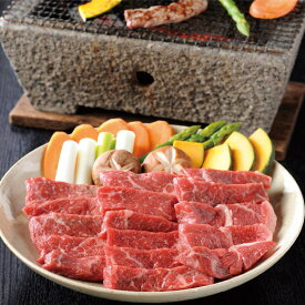 信州牛 焼肉用もも肉 480g / 【送料込】 / 美しい自然や風土に囲まれた長野県。信州産の食材・郷土食やお土産を、NAGANOマルシェでご紹介。