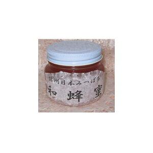 和蜜屋|信州 日本みつばちの蜂蜜 和蜂蜜 180g / 【送料込】 / 美しい自然や風土に囲まれた長野県。信州産の食材・郷土食やお土産を。