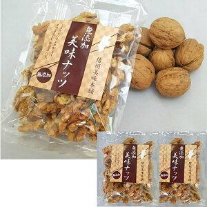 国産菓子くるみ 無添加・無塩 100gx3袋 / 【送料込】 / 美しい自然や風土に囲まれた長野県。信州産の食材・郷土食やお土産を。