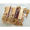 国産菓子くるみ 無添加・無塩 100gx2袋 / 【送料込】 / 美しい自然や風土に囲まれた長野県。信州産の食材・郷土食や…