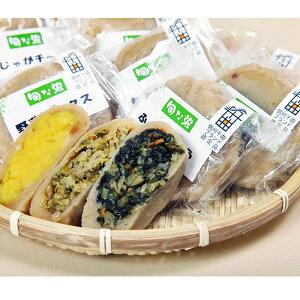 手づくり工房 旬なおやきセット / 【送料込】 / 美しい自然や風土に囲まれた長野県。信州産の食材・郷土食やお土産を。