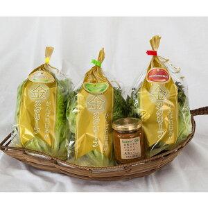 「金メダリーフ」(3種のリーフレタス)とねぎ味噌セット / 「キャッシュレス5%還元」【送料込】 / 美しい自然や風土に囲まれた長野県。信州産の食材・郷土食やお土産を。