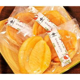 小さなりんごパイ 10個入り 送料込※送付先が沖縄県宛ての場合、追加送料240円(税込)かかります。