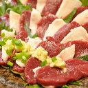 肉のスズキヤ・馬刺し紅白盛りセット