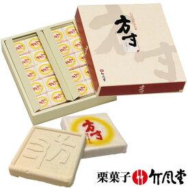竹風堂・方寸(80枚入)