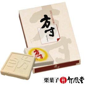竹風堂・方寸(12枚入)