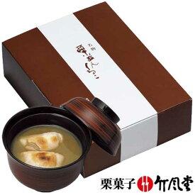 竹風堂・栗あんしるこ(6袋入)A06