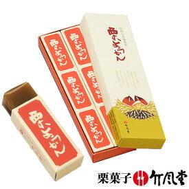 竹風堂・栗ようかん小形(6本)