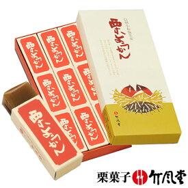 竹風堂・栗ようかん小形(9本)