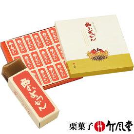 竹風堂・栗ようかん小形(18本)