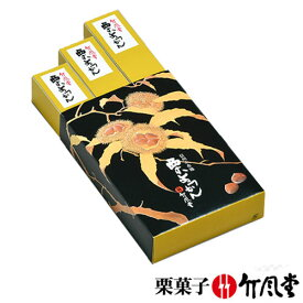 竹風堂・栗ようかん(3本)