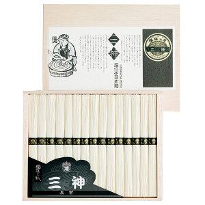 〈送料無料〉播州手延素麺 揖保乃糸 三神 INS-30
