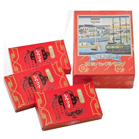 〈横浜〉崎陽軒・シウマイ 90個入(15個入×6箱)