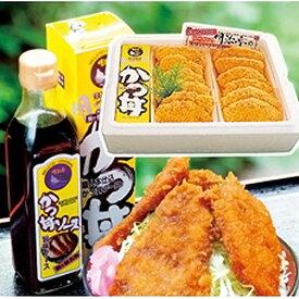 明治亭・ソースヒレかつ丼セット(12枚入)