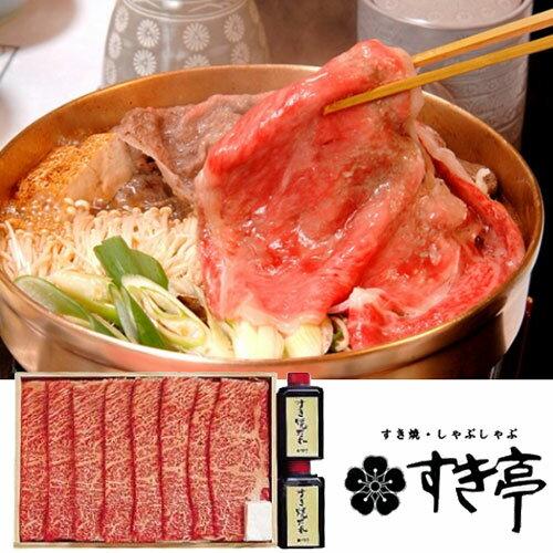 すき亭・信州牛すき焼セット(AB-40Y)