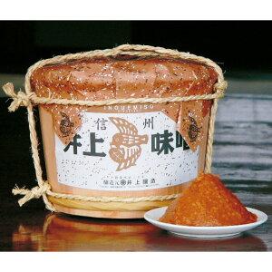 井上醸造・井上味噌「豊醸」IH-45