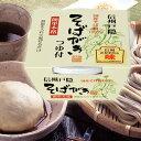 年越しそば そばがき(6食入) カップタイプ 信州戸隠そば蕎麦