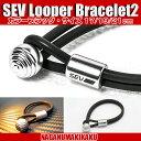 SEV Looper Bracelet2・セブ ルーパー ブレスレット2・カラーブラック・サイズ17/19/21cm 1年保証付/送料無料 プレゼント付