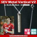 メタルバーチカル MetalVarticalV プレゼント