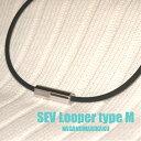 SEV Looper typeM/セブ ルーパータイプM サイズ44/46/48cm カラーブラック プレゼント付 1年保証付 送料無料 SEVネッ…