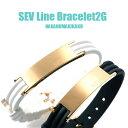 SEV ラインブレスレット2G・SEV Line Bracelet2G スポーツブレスレット SEVブレスレット【送料無料 1年保証付 プレゼント付】【カラー ブラック/ホワイト サイズ S・L】セブ ブレスレット 肩こり 腰痛