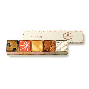 【ナガラタタン】奏でる積み木 5個入 パウンドケーキ 敬老の日 スイーツ お菓子 焼き菓子 セット 詰め合わせ おしゃれ かわいい 可愛い インスタ映え お取り寄せスイーツ 美味しいお菓子 プ