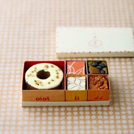 【ホワイトデー限定】チョコっとバウムと積み木4個セット